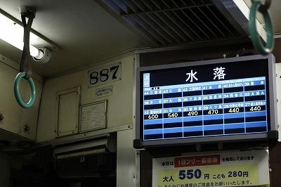 s-IMG_9018.jpg