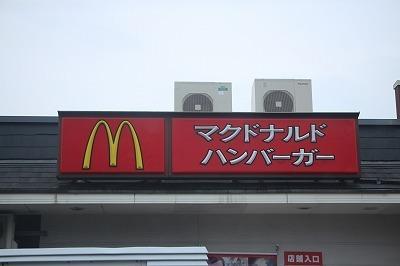 s-IMG_9095.jpg