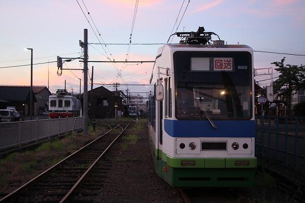 s-IMG_9165.jpg