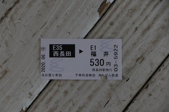 s-IMG_9228.jpg