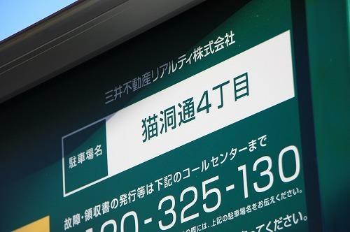 s-IMG_9229.jpg