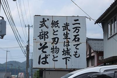 s-IMG_9305.jpg
