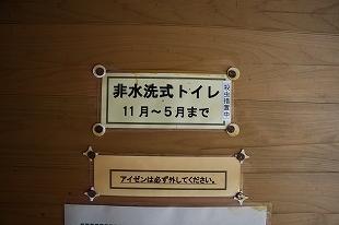 s-IMG_9341.jpg