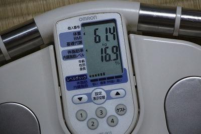s-IMG_9562.jpg