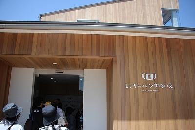 s-IMG_9598.jpg