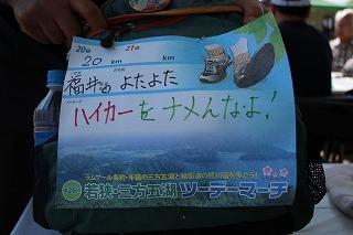 s-IMG_9663.jpg
