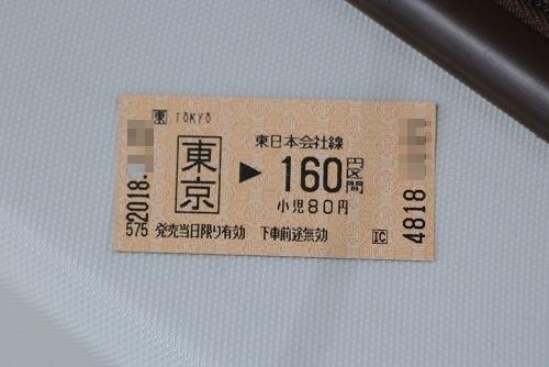 s-IMG_9750.jpg