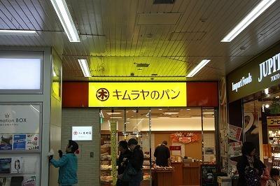 s-IMG_9860.jpg