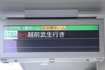 s-IMG_9910.jpg