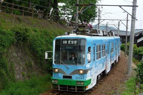 s-P1020201.JPG.jpg
