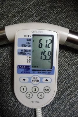 s-P1200075.jpg
