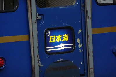 s-P1320055.jpg