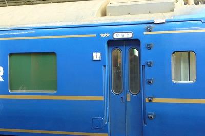 s-P1320056.jpg