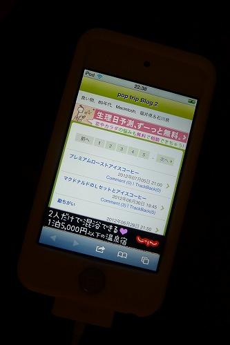 s-P1320614.jpg