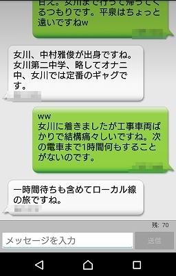 s-Screenshot_20171024-214518.jpg