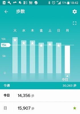s-Screenshot_20171120-184226.jpg