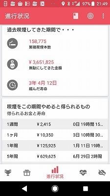 s-Screenshot_20180422-214918.jpg