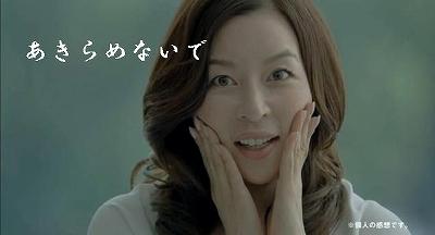 s-akirame.jpg