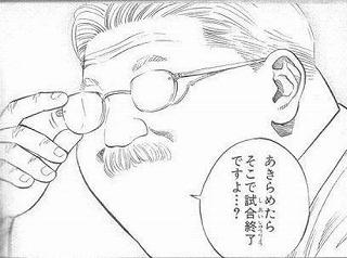 s-anzai.jpg