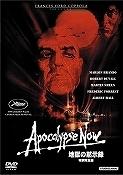 s-apocalypse.jpg