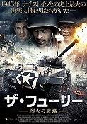 s-battle_of_tanks.jpg
