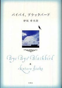 s-black.jpg
