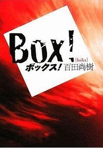 s-box.jpg