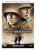 s-brotherhood.jpg