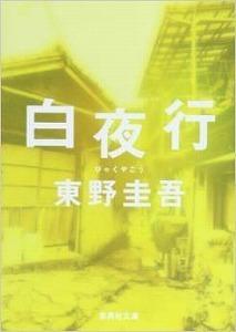s-byakuya.jpg