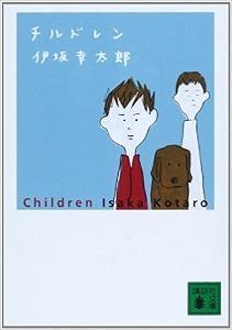 s-children.jpg