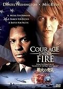 s-courageunderfire.jpg
