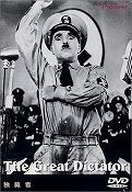 s-dictator.jpg