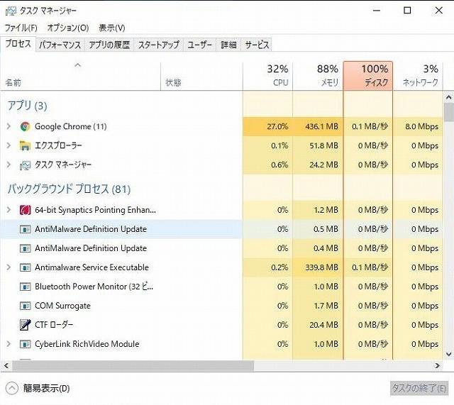 s-disk100.jpg