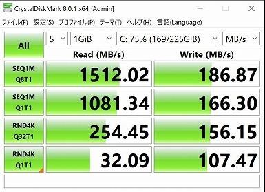 s-diskbench.jpg
