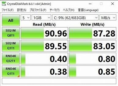 s-diskbench2.jpg