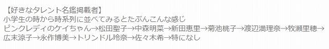 s-idol.jpg