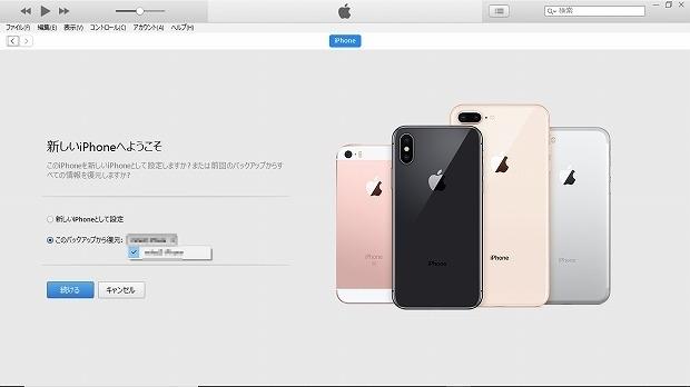 s-iphone.jpg