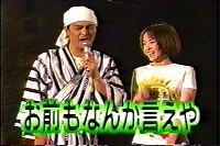 s-kawamoto.jpg