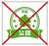 s-logo.jpg