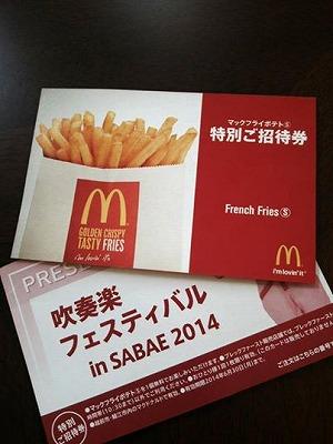 s-mac.jpg