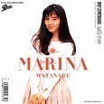 s-marina11.jpg