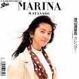 s-marina15.jpg