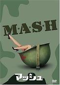 s-mash.jpg