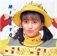 s-minayo6.jpg