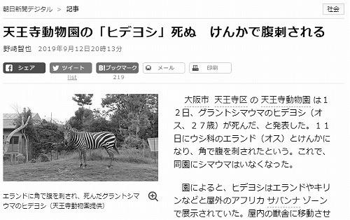 s-news.jpg