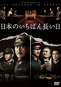s-nihonnoichiban.jpg