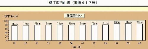 s-nishiyama.jpg