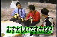 s-ohsawayoshiyuki.jpg