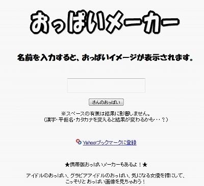 s-opp.jpg