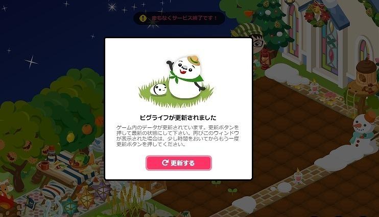 s-pigglife71.jpg